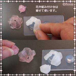 Lovely Flower フラワー立体型バラ 組み付け台付き(シリコーン型)|floree|04