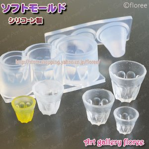 Miniature series ウォーターグラス(シリコーン型抜き)|floree