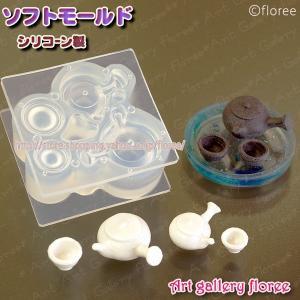 Miniature series 茶器セット(急須&湯呑み) (シリコーン型抜き)|floree