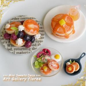 Lovely bread パンケーキ立体型(シリコーン型) floree 03