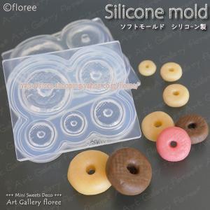 Lovely sweets ドーナツリングJ 立体型(シリコーン型) floree