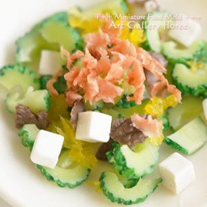 Lovely food ゴーヤ 立体型(シリコーン型抜き)|floree|03