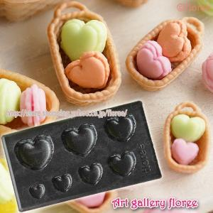 Lovely Sweets ぷっくり マカロンハート (粘土型抜き)|floree