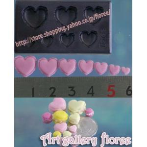 Lovely Sweets ぷっくり マカロンハート (粘土型抜き)|floree|02