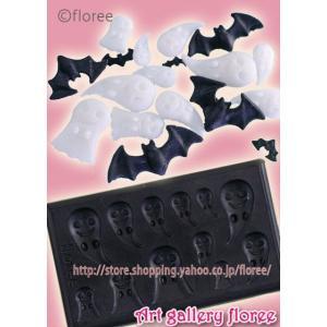 Lovely Halloween ぷっくりゴースト (型抜き)|floree