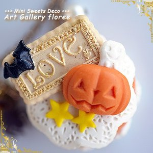 Lovely Halloween ぷっくりゴースト (型抜き)|floree|03