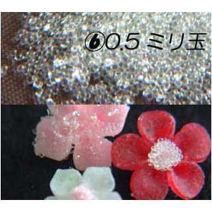 (6)グラスビーズ0.5ミリ玉 20g(袋入り)|floree