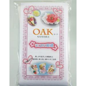 もちもち粘土!OAK(オーク) 150g【粘土4個までメール便可/5個以上メール便不可】|floree