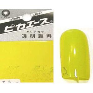 ピカエース透明顔料 レモンイエロー(粉末状2g)|floree