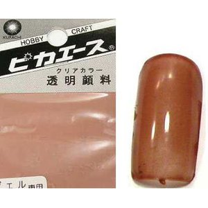 ピカエース透明顔料 チョコレートブラウン(粉末状2g)|floree