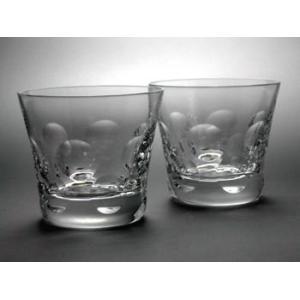 バカラ グラス 名入れ バカラ ペアグラス ベルーガ2104-387 タンブラー 8.5cm ペアグ...