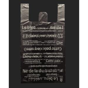 レジバッグ Sサイズ 全3色  @5円×1000枚入り (flo159) / ランドセル ラッピング お店 フロロ|floro