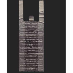 レジバッグ花束 Sサイズ @16円×300枚入り (flo159) / ランドセル ラッピング お店 フロロ|floro