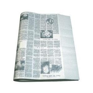 ニュース包装紙 グレー 並口40g/ 大(半才)500枚 / ランドセル ラッピング お店 フロロ|floro