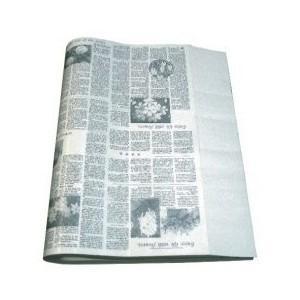 ニュース包装紙 グレー 並口40g/ 中(4才)1000枚 / ランドセル ラッピング お店 フロロ|floro