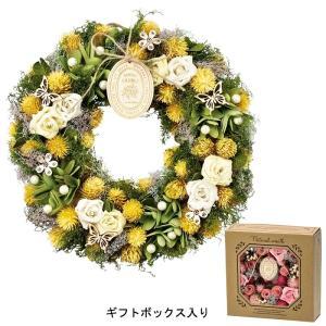 ナチュラルリース L 4337-A @2660x2コセット 《2019kei》   リース プレゼント アレンジ 花材 フラワー ナチュラル イエロー グリーン