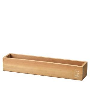 ナチュラルウッドボックス ロング 2個セット ブラウン 送料無料 代引き不可の商品画像|ナビ