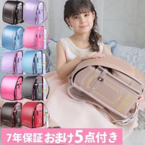 ランドセル 女 ピンク 茶色 クーロン 0014/女の子 おしゃれ かわいい ピンク ブルー 可愛い 水色 フロロの商品画像|ナビ