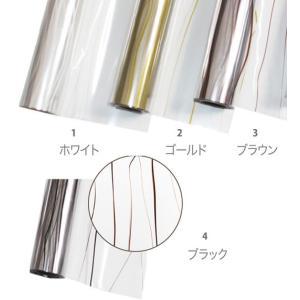 デザインセロファン ウェーブ 全4色 70cm×20m ≪floro≫ / ランドセル ラッピング お店 フロロ|floro