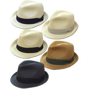 夏のおしゃれに欠かせないブレードハットです。シンプルなシルエットなので、普段の服装にもあわせやすいの...