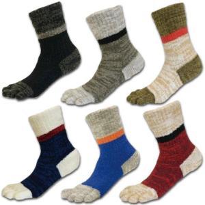 手袋の産地、香川県の織機でつくった立体構造の靴下です。染色段階でカモミール成分とカプサイシン(唐辛子...