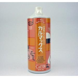 調味料 発酵食品 うま味 味付け カルシウム マグネシウム ミネラル エフ・エル・アイ カルマックス 1000ml flourhiro