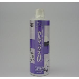 カルマックスθ(シータ) 500ml|flourhiro