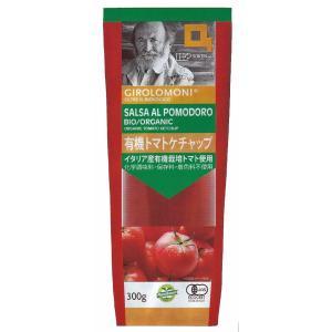 トマト ケチャップ 300g イタリア産 有機 ジロロモーニ 創健社|flourhiro|02