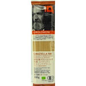 創健社 ジロロモーニ 古代小麦 有機スパゲッティ セミインテグラーレ 300g(ゆうパケット/全国一律300円)|flourhiro