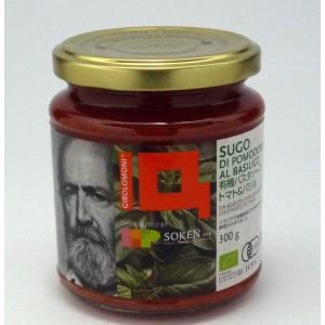 パスタソース トマト&バジル 300g イタリア産 有機 トマトソース ピザソース ジロロモーニ 創健社|flourhiro