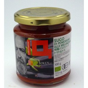 パスタソース トマト&ナス 300g イタリア産 有機 トマトソース ピザソース ジロロモーニ 創健社|flourhiro