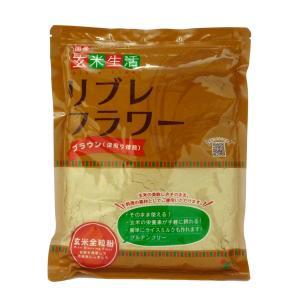 リブレフラワー ブラウン 500g シガリオ 玄米粉|flourhiro