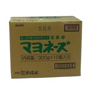 有精卵マヨネーズ 300g×10個(ケース) 創健社|flourhiro