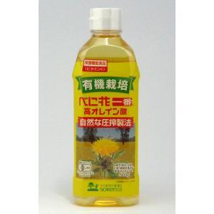 べに花油 500g 有機 べに花一番 高オレイン酸 創健社|flourhiro