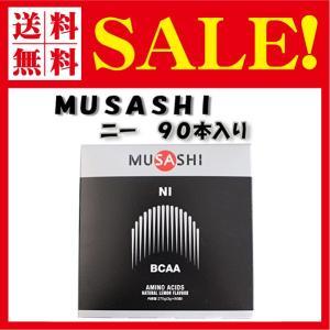 MUSASHI NI スティック 3.0g×90本 リカバリー ムサシ ニー 90袋|flow1