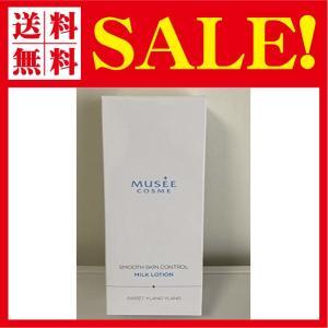ミュゼコスメ 薬用スムーススキンコントロール ミルクローション 300mL スイートイランイランの香り|flow1