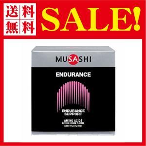 MUSASHI ENDURANCE スティック 3.0g×60本 ムサシ エンデュランス 60袋 flow1