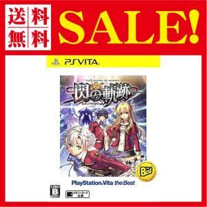 英雄伝説 閃の軌跡 PlayStation(R) Vita the Best - PS Vita|flow1