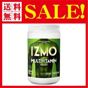 IZMO -イズモ- マルチビタミン 300粒|flow1