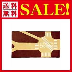 今治 SHIBUYA CROSSING シブヤクロッシング ハ?スタオル(1200 x 620) (ブラウン)|flow1