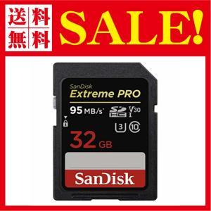 【32GB】 SanDisk サンディスク Extreme Pro SDHC UHS-I U3 V30対応 R:95MB/s 海外リテール SDSDX flow1