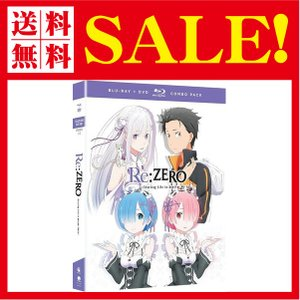 Re:ZERO Starting Life In Another World Season 1 Part 1 Blu-Ray/DVD(Re:ゼロから始|flow1