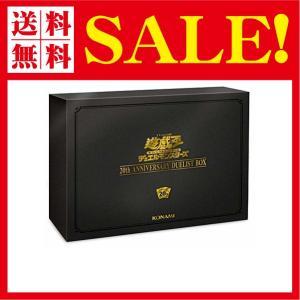 遊戯王OCG デュエルモンスターズ 20th ANNIVERSARY DUELIST BOX|flow1