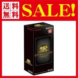 遊戯王OCG デュエルモンスターズ 20th ANNIVERSARY LEGEND COLLECTION BOX|flow1