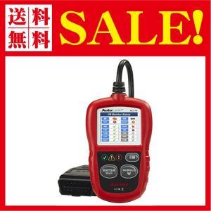 Autel AL319 OBD2 故障診断機 ミニ 診断機 自動車 車 スキャンツール OBD2 コードスキャナー I/Mディネスキー LCDディスプ|flow1