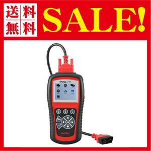 Autel OBD2 故障診断機 日本語 自動車 bmw ベンツ 日産 トヨタ ABS/SRS/エンジン/トランスミッション/オイルリセット MD80|flow1