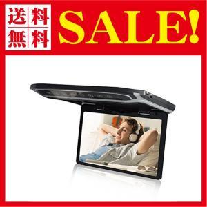 LOSKAフリップダウンモニター 12.1インチデジタルフリップダウンモニター LEDバックライト液晶HDMI MicroSD対応|flow1