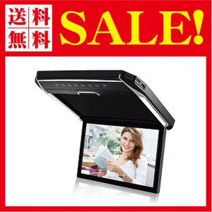 LOSKAフリップダウンモニター高画質1280*80012.1インチデジタルフリップダウンモニター LEDバックライト液晶HDMI MicroSD/U|flow1