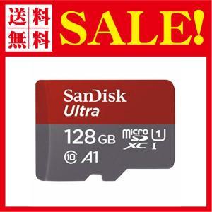 microSDXC 128GB SanDisk アプリ最適化 A1対応 サンディスク UHS-1 超高速U1 専用 SDアダプター付 [並行輸入品] flow1