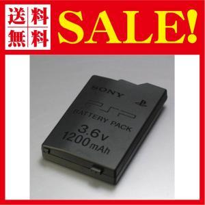 PSP-2000/3000用 バッテリーパック(1200mAh) Sony Battery Pack (1256-1)|flow1